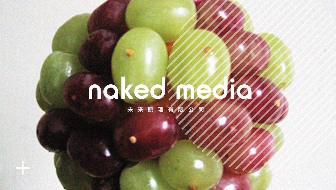 株式会社Naked Media / Naked Media Inc.